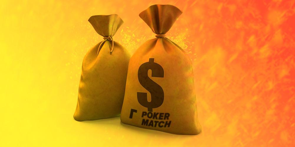 Бонусы Покерматч.